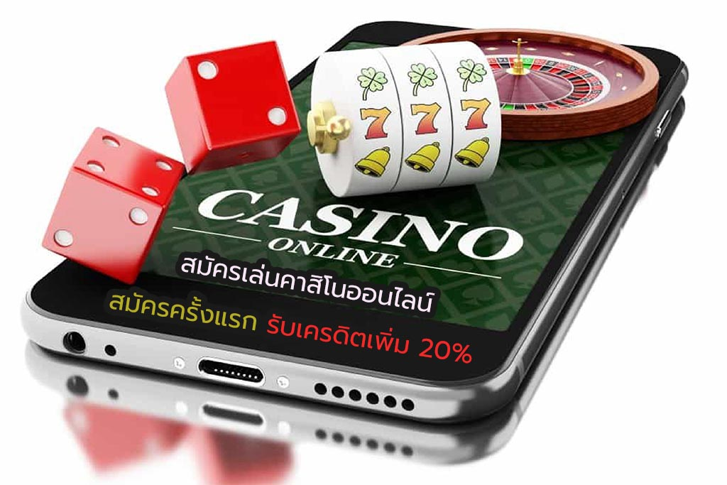 register-casino-online