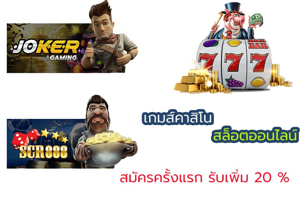Slot-Online-casino4bet